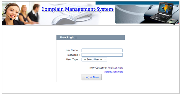 Complaint Management System Project